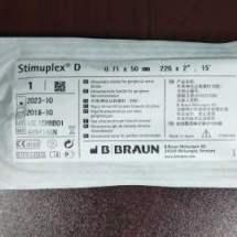 贝朗外周神经丛刺激针(D型)