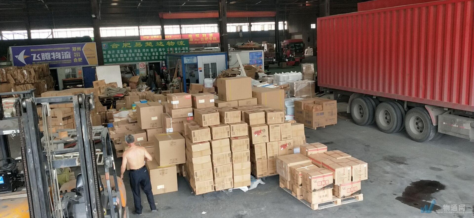 成都物流公司   成都到邵阳货物运输  成都到邵阳物流公司