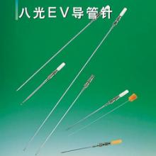八光EV导管针
