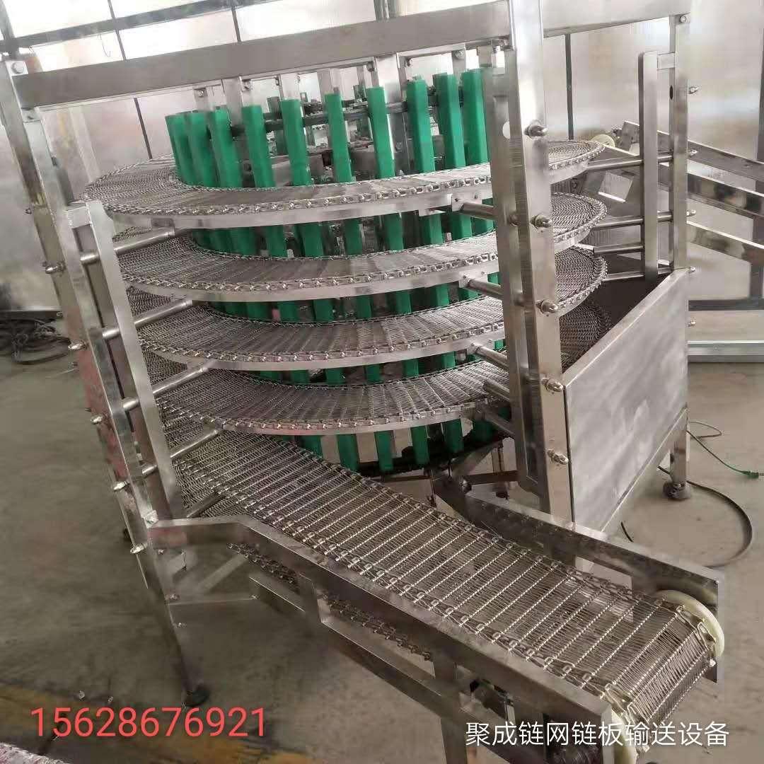 螺旋网带、螺旋输送机、螺旋塔、螺旋机