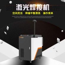 新天激光焊接机不锈钢点焊机一体式金属焊接机大型1000W 焊接机批发