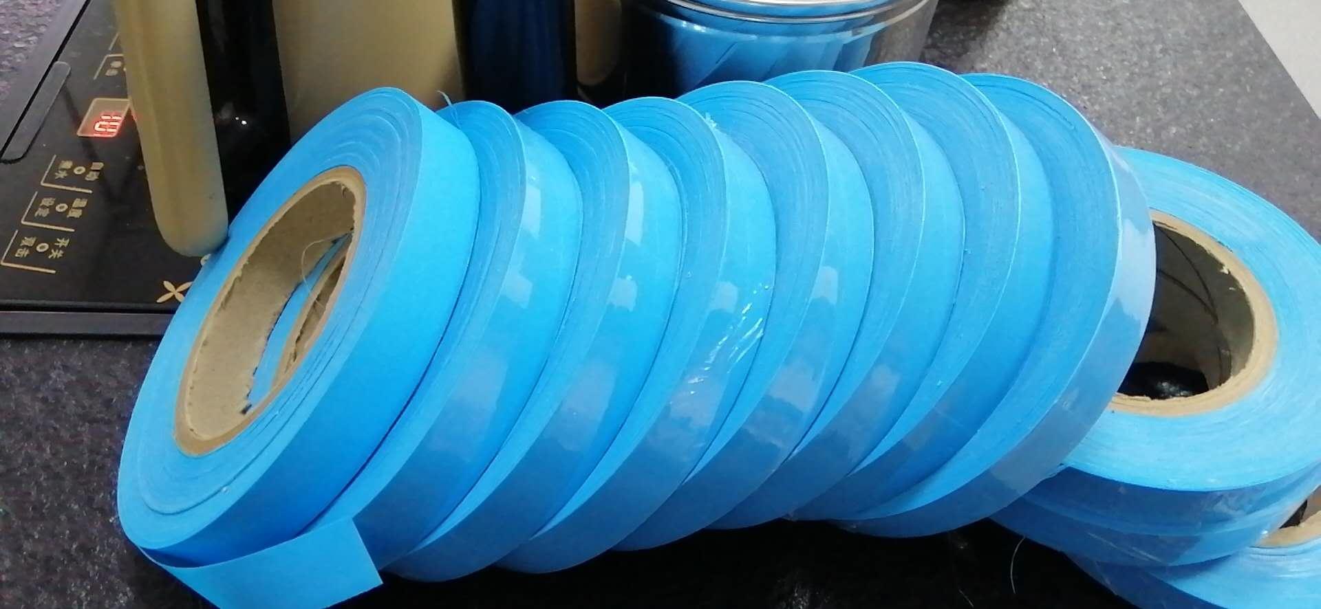 热封胶条EVA蓝色防护服防水热封压胶条低温热压防护服压胶条 防护服胶条