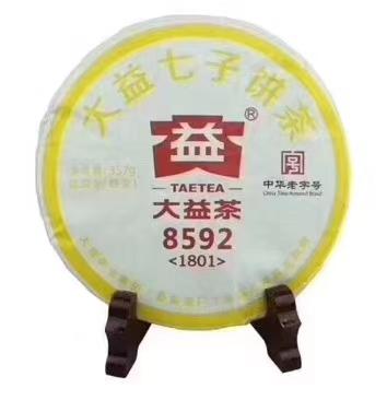 2018年大益1801 8592普洱茶行情走势-茶赢茶叶普洱茶交易平台