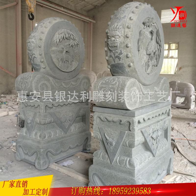 厂家订做加工石雕抱鼓石 花岗岩抱鼓石 石材门鼓吉祥狮头雕刻摆件