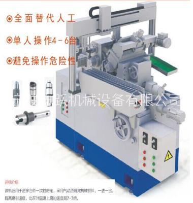 机械手图片/机械手样板图 (2)