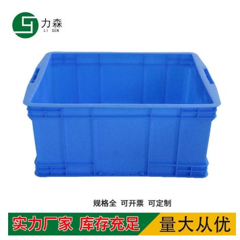 无锡工业塑料周转箱 塑料周转箱厂家直销 塑料周转箱筐塑料托盘