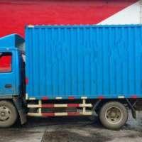 苏州到徐州物流公司  苏州到徐州整车运输  苏州到徐州货运公司