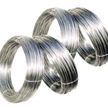 江苏中久成现货供应30Cr13Mo马氏体不锈钢线材 不锈钢丝 规格齐全可定做图片