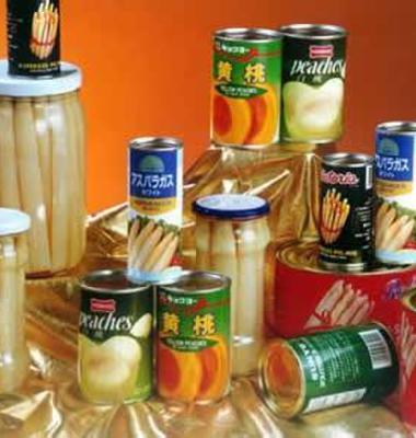 香港麦片进口发货人备案-凯轩报关图片/香港麦片进口发货人备案-凯轩报关样板图 (2)