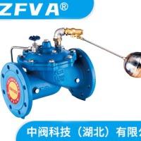 水力控制阀 600X水力电动控制阀 500X泄压阀 自力式水力控制阀 多功能水泵控制阀