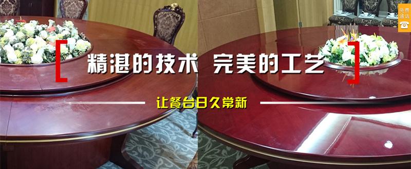 西安家具贴膜,餐桌茶几贴膜,防刮防烫耐高温,有效防护家具!