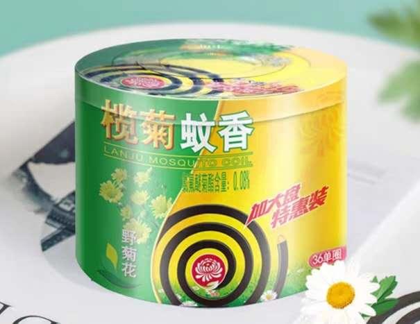 蚊香纸盒厂家销售