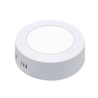 明装面板灯供应商 明装面板灯价格 明装面板灯厂家