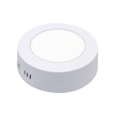 明装面板灯供应商 明装面板灯价格 明装面板灯厂家批发