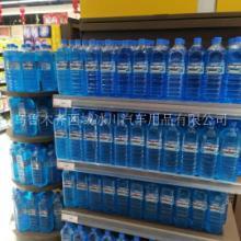 乌鲁木齐汽车玻璃水、价格、厂家【乌鲁木齐西域冰川汽车用品有限公司】