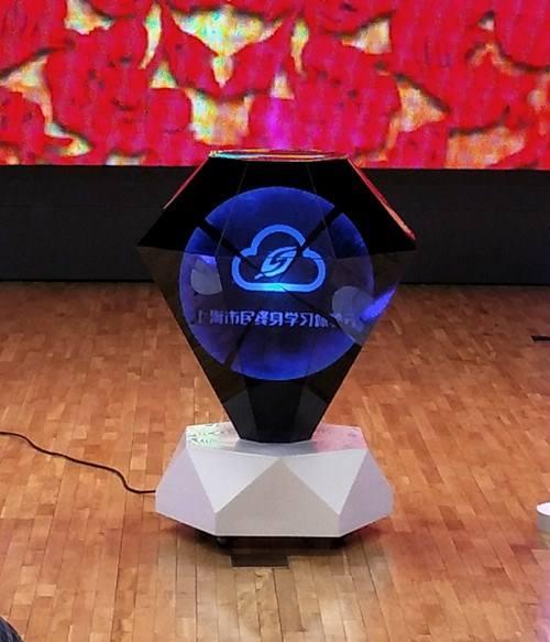 3D全息钻石启动台 钻石启动台 3D钻石启动 全息展示设备 3D展示视频