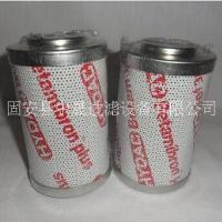 贺德克高压滤芯   0110D020BN3HC贺德克高压滤芯