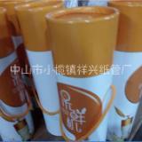 厂家供应 @果汁机蓝色包装纸罐