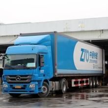 武汉到广州整车零担 电商发货 电商退件 产品零担