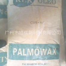 马来西亚Palmawax EBS分散剂 EBS扩散粉 塑料扩散剂  EBS分散剂马来西亚图片