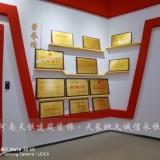 平顶山党建展厅装修设计展示文化