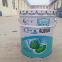 内墙乳胶漆供应商 内墙乳胶漆价格批发