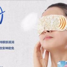 眼部蒸汽眼罩厂家-价格-供应商批发