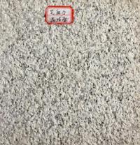 花岗岩荔枝面厂家地址