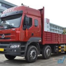 菏泽到广州货运公司 菏泽到广州货物运输服务 菏泽到广州物流公司图片