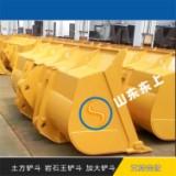 装载机用户订制龙工855铲斗价格工程机械铲斗焊接定位拼装
