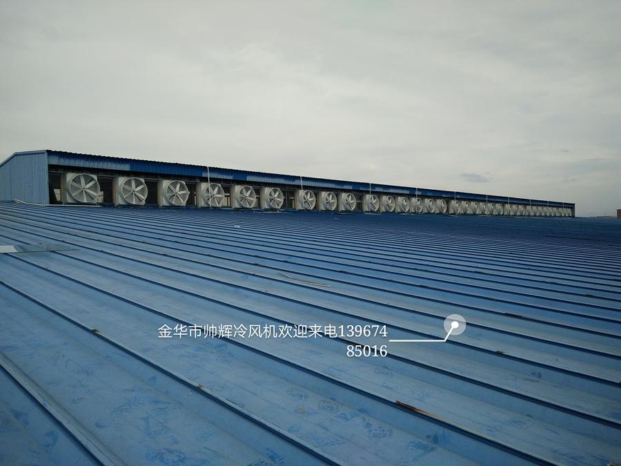 金华市玻璃钢负压风机厂家-供应商-批发