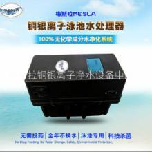 游泳池环保水处理设备/多少钱/哪家好/供货商/供应商图片