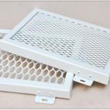 襄阳远祥金属制品销售优质冲孔铝单板生产商厂家批发价格 13972088849