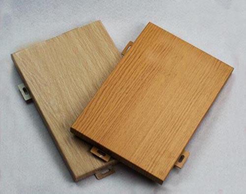 湖北襄阳金属仿木纹铝单板厂家定制直销价格 襄阳远祥金属制品