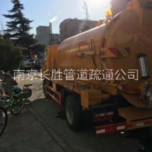 南京抽粪 清理化粪池 污水处理公司新闻动态批发