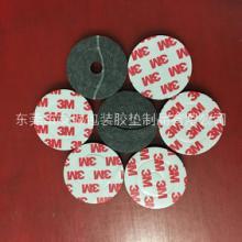 供应生产PE泡棉双面胶-高密度泡棉双面胶-灰色亚克力胶-超薄透明双面胶-厂家直销批发