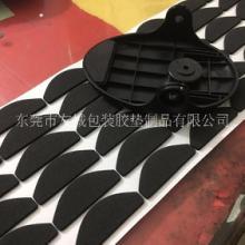 供应江苏EVA脚垫 防滑电器EVA胶垫 白色EVA单面背胶胶贴 耐磨鼠标垫 免费定制批发