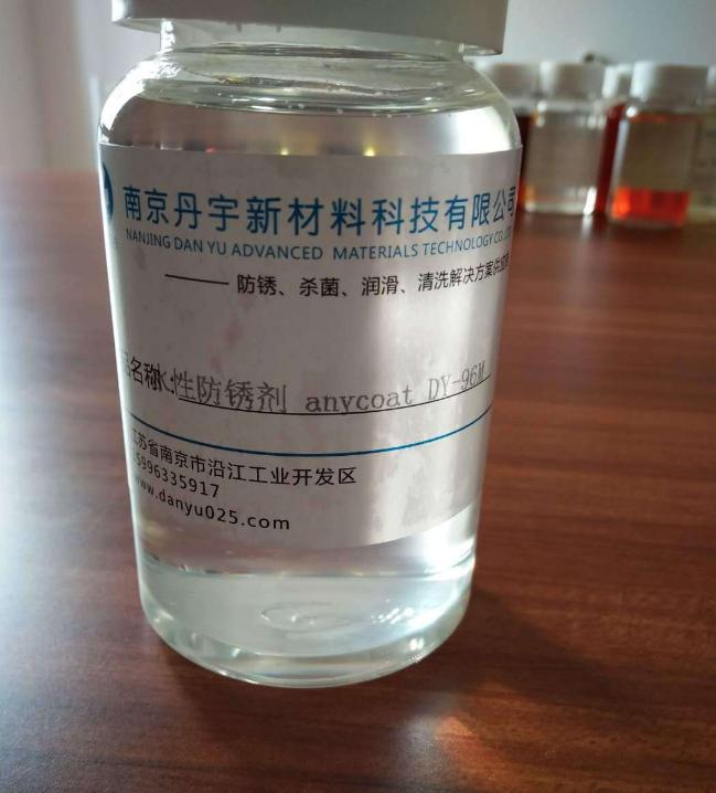 水性防锈剂哪里好 水性防锈剂哪里有