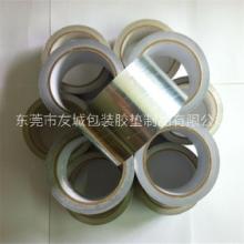 深圳單導鋁箔膠帶 耐高溫鋁箔膠片 空調冰箱鋁箔膠貼純鋁箔 鋁箔卷材 免費定制圖片