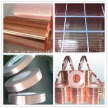 供应铜箔胶带-导电铜箔胶带-单双导电铜箔胶带-缓冲成型铜箔胶贴 厂家直销图片