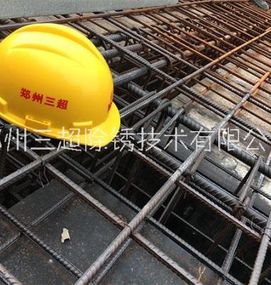 钢筋除锈剂图片/钢筋除锈剂样板图 (2)