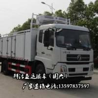 东风天锦国六运鱼车    力威HLW5180TSC6DF型鲜活水产品运输车