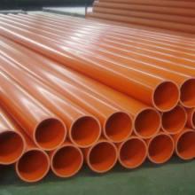 PVC电力管 PVC电力管厂家