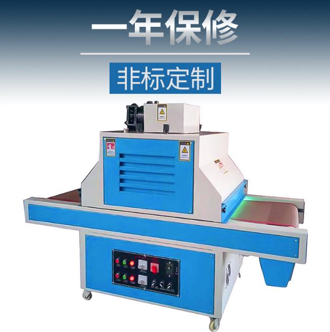 广东小型UV丝印机报价 垂直式平面uv丝印机 玻璃小型uv丝印机