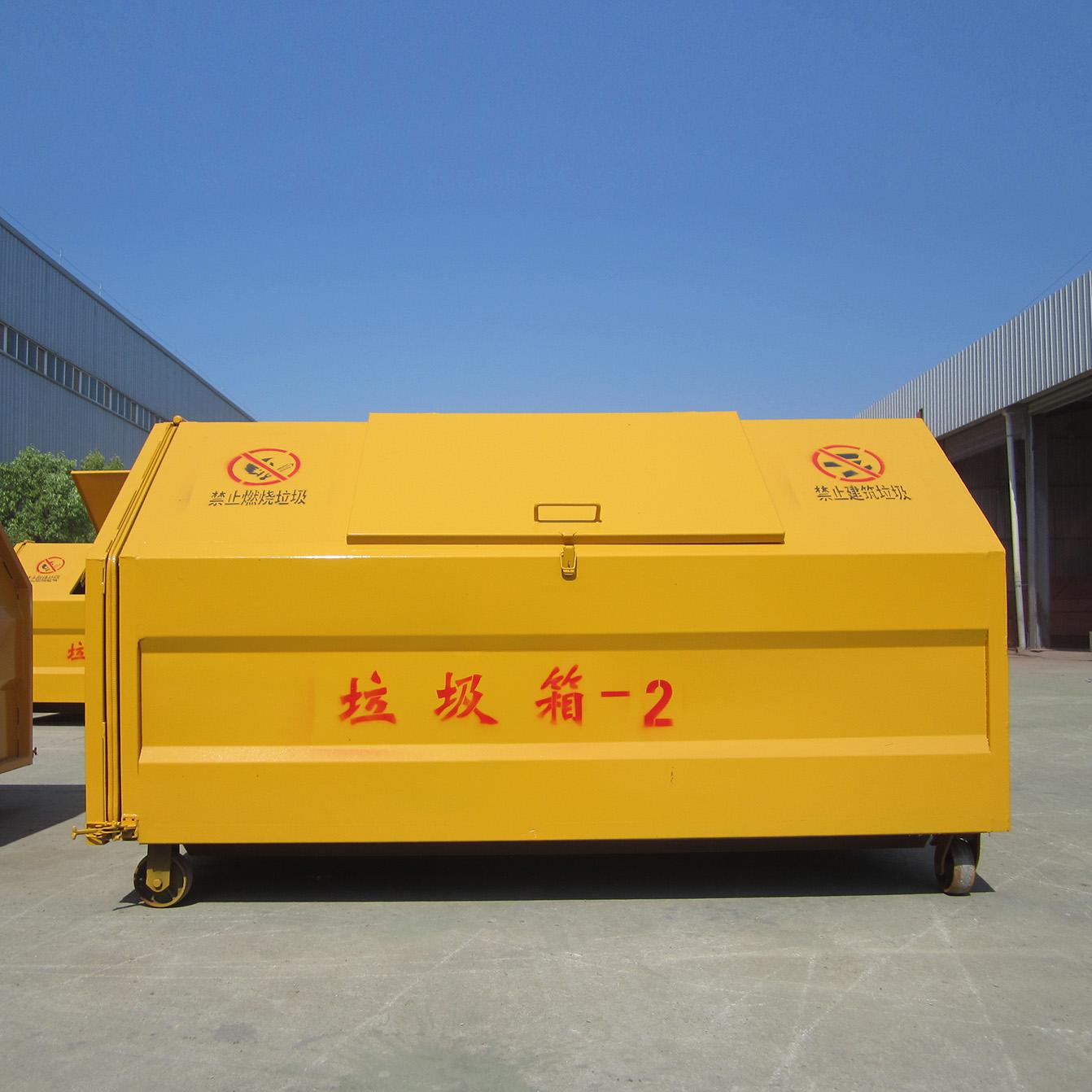 周转箱 垃圾收集箱 垃圾转运箱 垃圾勾臂斗 T梯型碳钢垃圾箱