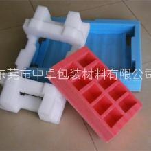 珍珠棉托加工定做、价格、供应商、批发【东莞市中卓包装材料有限公司】
