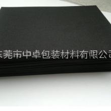 EVA泡棉厂家直销、价格、供应商【东莞市中卓包装材料有限公司】