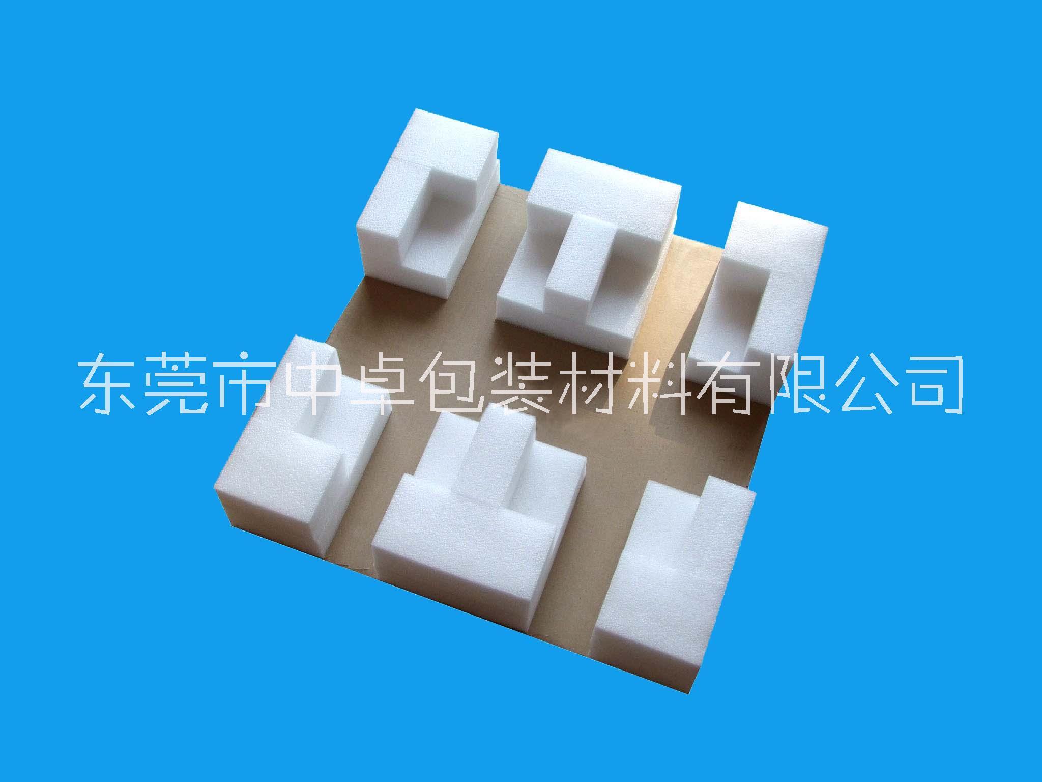 广东珍珠棉护角加工定做、价格、供应商、批发【东莞市中卓包装材料有限公司】