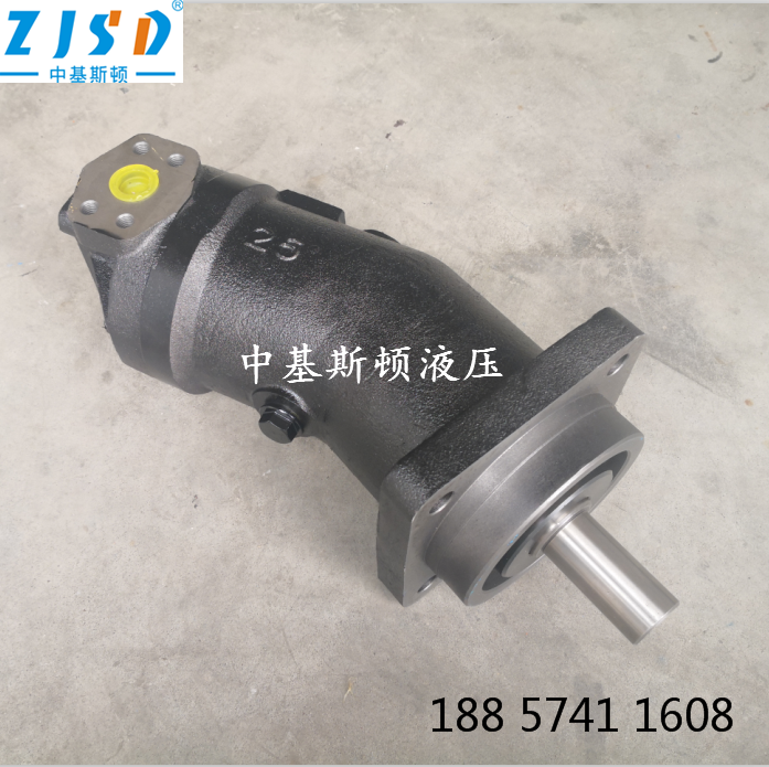A2F55W2P高速柱塞液压马达