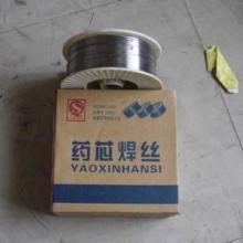 DJ09对辊机耐磨焊丝 DJ09对辊机耐磨药芯焊丝